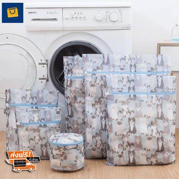 ขายดีมาก! ถุงซักผ้า ถุงซักเสื้อใน ถุงซักถนอมผ้า ถุงซักเสื้อผ้า ชุด 6 ชิ้น ลายน้องแมว <<ส่งฟรี kerry+แถมถุงซักสีขาว 1 ชิ้น>>