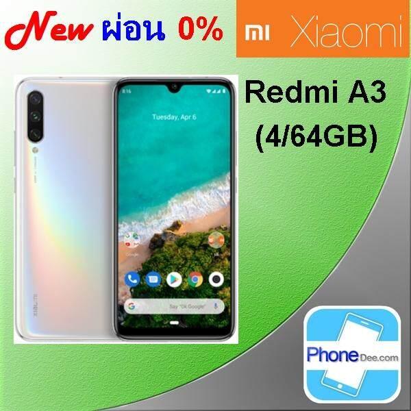 สอนใช้งาน  นครพนม Xiaomi Mi A3 4/64GB (Android One) - ประกันศูนย์ไทย 15 เดือน (ผ่อน 0% เฉพาะบัตรเครดิตที่ร่วมรายการ)