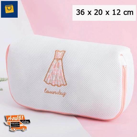 สุดยอดสินค้า!! ถุงซักผ้า ถุงซักถนอมผ้า ถุงซักชุดชั้นใน ลายชุดชมพู ทรงสี่เหลี่ยม ขนาด 36x20x12 cm <<ส่งฟรี! kerry>>