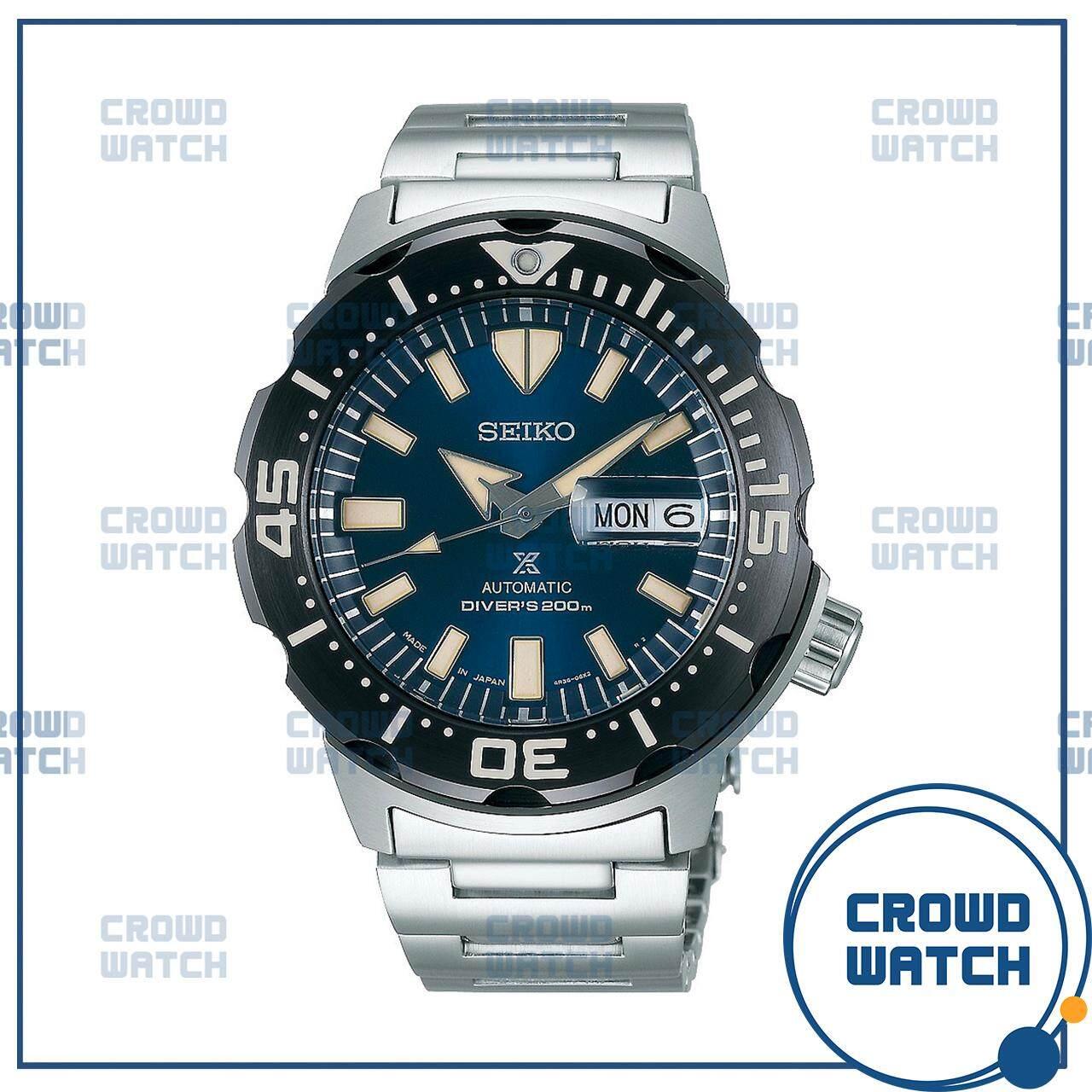 สอนใช้งาน  นครปฐม นาฬิกาไซโก้ SEIKO SRPD25 SRPD25K SRPD25K1 Prospex Automatic 200 m GEN 4