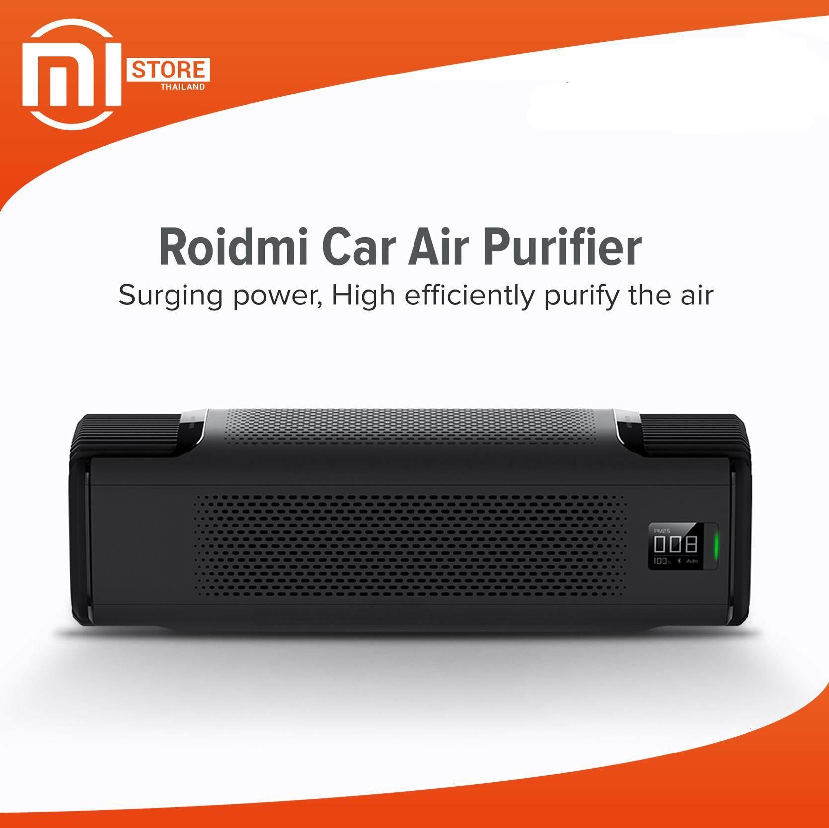 บัตรเครดิต ธนชาต  กระบี่ Mi Store - Xiaomi ROIDMI 12V Car Air Purifier bluetooth V4.1 OLED Screen ของแท้ 100% รับประกันจากร้านค้า 1ปี