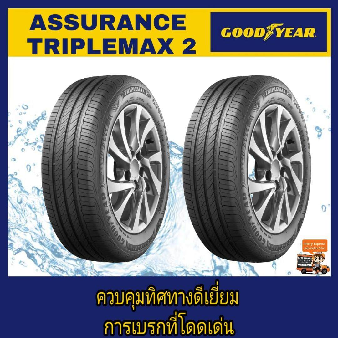 ประกันภัย รถยนต์ 2+ สุพรรณบุรี Goodyear ยางรถยนต์ 225/50R17 รุ่น Assurance TripleMax2 (2 เส้น)