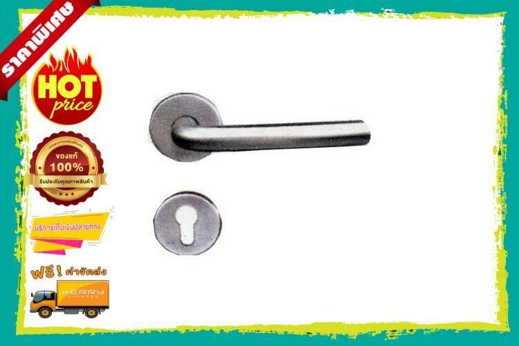 มือจับระบบมอร์ทิส premium คุณภาพสูง มือจับ MORTISE ISEO LH 2102 SS  ของแท้ 100% ราคาถูก จัดส่งฟรี Kerry!! ศูนย์รวม มือจับเฟอร์นิเจอร์ มือจับตู้เสื้อผ้า มือจับหน้าต่าง มือจับกระจก มือจับประตู