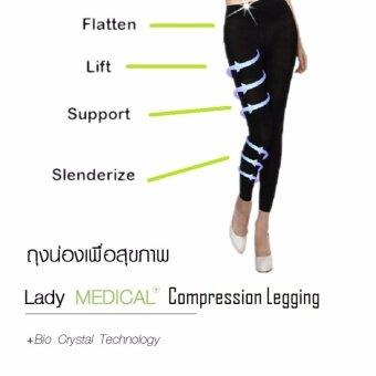 1 คู่ - เลกกิ้งสุขภาพ รักษาเส้นเลือดขอด size L Compression Legging 140 DEN(20-25 mmHg) สีดำ Lady