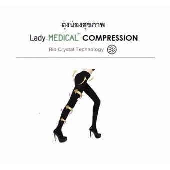 1 คู่ - ถุงน่องสุขภาพ รักษาเส้นเลือดขอด size L - Lady Compression 140 Den(20-25 mmHg) สีดำ Lady Macaron
