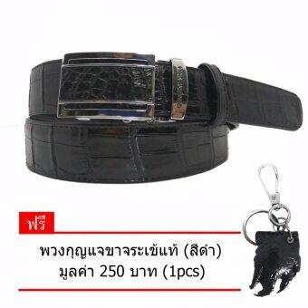 เข็มขัดหนังจระเข้แท้ (ส่วนท้องไผ่) หัวออโต้ ขนาด 1.5 นิ้ว NINZA รุ่น CC-04 สีดำ แถม พวงกุญแจขาจระเข้แท้ 1 pcs สีดำ
