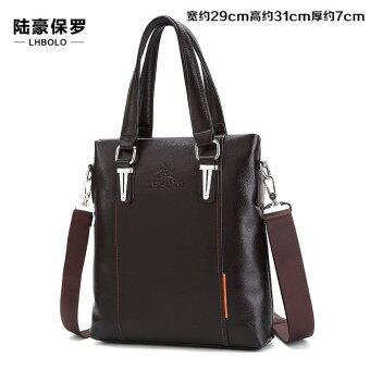 2016 Men PU Leather Business Bags Size 29*31*7cm Color Brown - intl