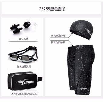 2017 new men swimming trunks swimming suit boxer five piece quick dry trunks waterproof goggles cap -- black - intl