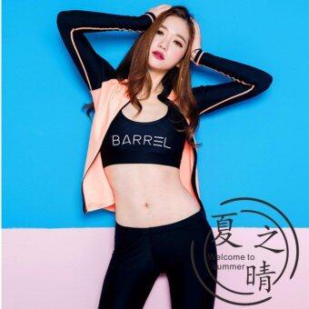 ชุดว่ายน้ำสตรีสไตล์เกาหลี 4ชิ้น แขนยาว+กางเกงขายาว+สวิมบรา+บิกินี
