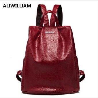 ALIWILLIAM Brand Female Fashion Large Capacity Backpack 2017 New Summer Solid Color Shoulder Bag Simple College Wind Backpack - intl