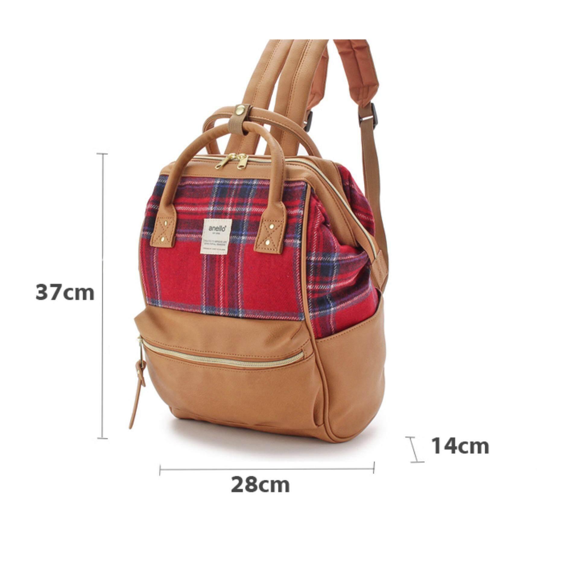 การใช้งาน  นราธิวาส กระเป๋าเป้สะพายหลัง Anello Mini Emporium PU+Scotch Japan Imported 100%