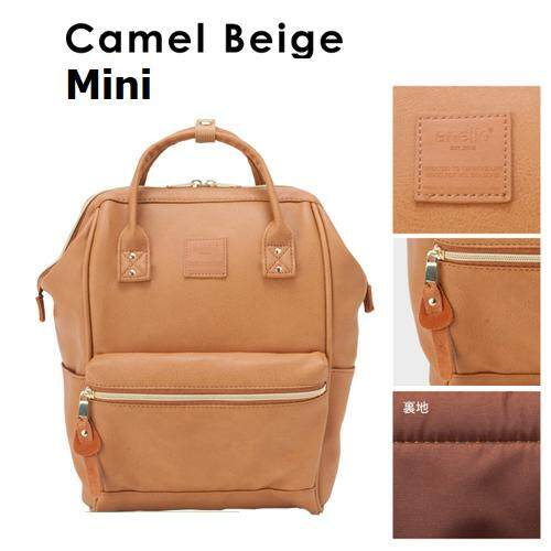 แพร่ กระเป๋าเป้ Anello PU Backpack Camel Beige (Mini Size) - Japan Imported 100%