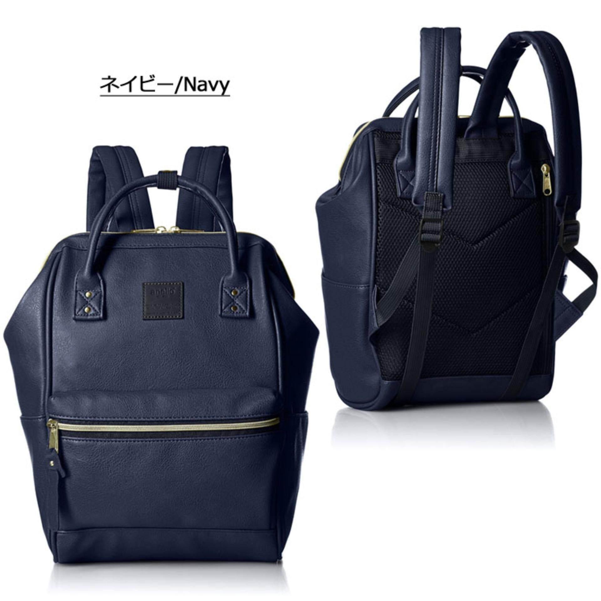 สินเชื่อบุคคลซิตี้  ปราจีนบุรี กระเป๋า Anello PU Backpack (Classic Size) Navy - Japan Imported 100%
