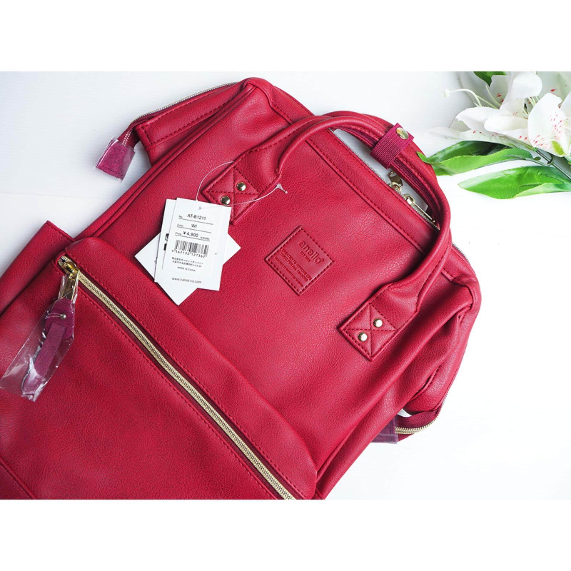 ปัตตานี กระเป๋า Anello PU Backpack Wine (Classic Size) - Japan Imported แท้ 100%