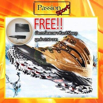 Aquatwo รุ่น 943 รองเท้าเดินป่า รองเท้าลุยป่า กันน้ำ รองเท้าผู้ชาย (สีน้ำตาลอ่อน) ฟรี! มีดการ์ดพกพา Card Sharp