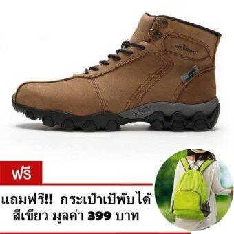ราคา Aquatwo รองเท้าหนังแท้หุ้มข้อ รองเท้าเดินป่า รุ่น S1022(สีกากี) แถมฟรี! กระเป๋าเป้ลำลองพับได้ มูลค่า 399 บาท