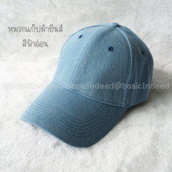 Basic Indeed - หมวกแก๊ปผ้าคอตต้อนยีนส์ สีฟ้าอ่อน