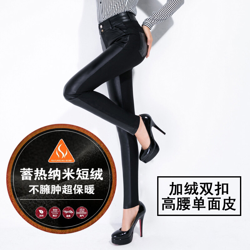 หญิงใหม่สวมใส่ด้านนอก กางเกงรัดรูปกางเกงฟุต bottoming กางเกง (กำมะหยี่สิ่งทอลายทแยงด้านเดียวหนัง)