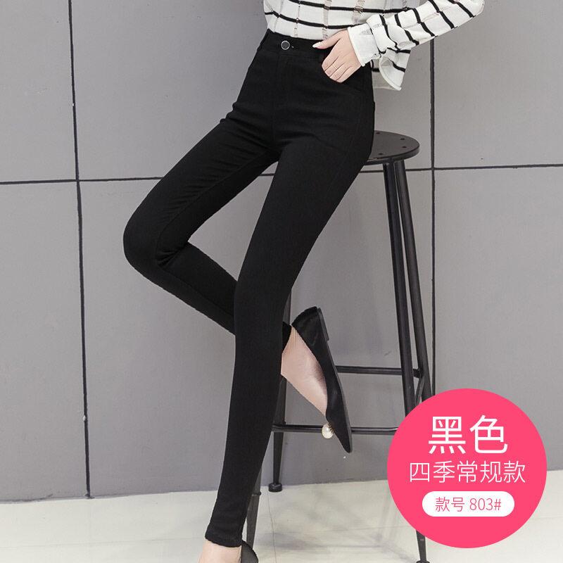 หญิงสวมใส่ด้านนอกฤดูใบไม้ร่วงและฤดูหนาวยืดเอวสูงกางเกงดินสอ bottoming กางเกง (803 สีดำโฟร์ซีซั่รุ่นทั่วไป)