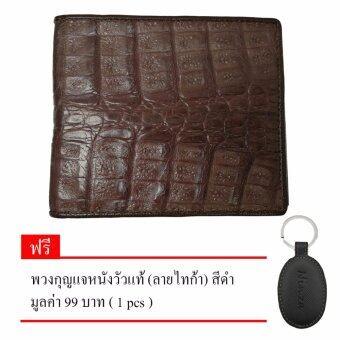 กระเป๋าสตางค์หนังจระเข้ส่วนหาง รุ่น C-02 แบรนด์ NINZA สีน้ำตาล แถม พวงกุญแจหนังแท้ (ลายไทก้า) 1 ชิ้น สีดำ