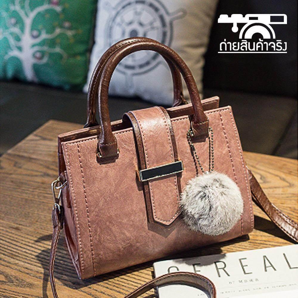 เชียงราย Charming กระเป๋าถือ กระเป๋าแฟชั่น กระเป๋าสะพายไหล่ Premium Bags 2018 รุ่น B809