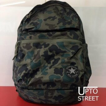 Converse Backpack Camo Backpack - Military