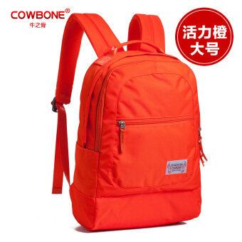 Cowbone เกาหลีหญิงใหม่เดินทางคอมพิวเตอร์กระเป๋าเป้สะพายหลังกระเป๋าสะพายไหล่ (สีส้มสดใสขนาดใหญ่)