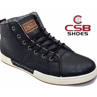 CSB รองเท้าหนังหุ้มข้อ ผู้ชาย CSB รุ่น SL97057 (สีดำ)