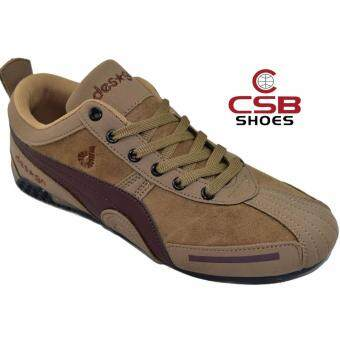 CSB Design รองเท้าผ้าใบผู้ชาย CSB Design รุ่นใหม่ DS9811 (สีครีม)