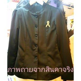 Dokpikul-ชุดผ้าไทยจิตรลดา สีดำ ผ้าซาติน เนื้อนิ่ม ชุดไว้อาลัยจิตรดา กระดุมหน้า บ่ายกจีบ - สีดำ