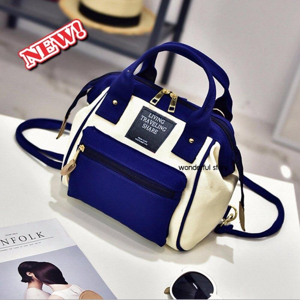 กระเป๋าสะพายพาดลำตัว นักเรียน ผู้หญิง วัยรุ่น ตาก Dream Fashion3 in 1 Women Bag Top Handle Bag Women Backpack กระเป๋าสะพายไหล่ กระเป๋าเป้สะพายหลัง สีน้ำเงิน