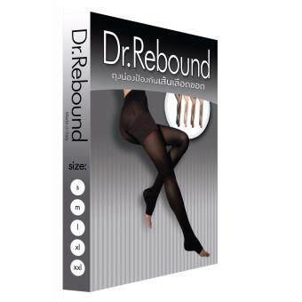 Dr.Rebound ถุงน่องป้องกันเส้นเลือดขอด ขนาด 280 Den สีเนื้อ Size S/XL แบบต้นขา
