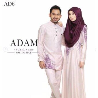 elrah exclusive เซตเสื้อคู่มาลายู Adam Hawa Set - XS S M L XL(ม่วงอ่อน)