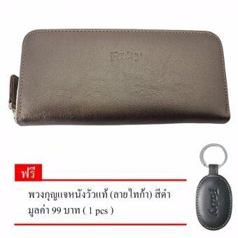 กระเป๋าสตางค์ใบยาว ทำจากหนังแท้ แบรน์ FAIRY BAG รุ่น FC-01 สี เมทาลิค แถม พวงกุญแจหนังวัวแท้ (ลายไทก้า) สีดำ 1 pcs