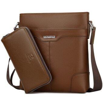 Fashion Shoulder Bag Messenger Men's Business Casual Fashion Vertical Crossbody Bag Tote Bag (Khaki Small Size)