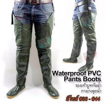 GREEN Waterproof PVC Fish Knee Rain Pants Boots Shoes (size 38-46) กางเกงพีวีซี กางเกงลุยน้ำ การเกงเดินป่า กางเกงทำนา กางเกงกันน้ำ รองเท้ากันน้ำ รองเท้าเดินป่า รองเท้าบูทกันน้ำ รองเท้าลุยน้ำ รองเท้าลุยโคลน รองเท้าทำนา รองเท้ากันเปียก รองเท้าน้ำท่วม