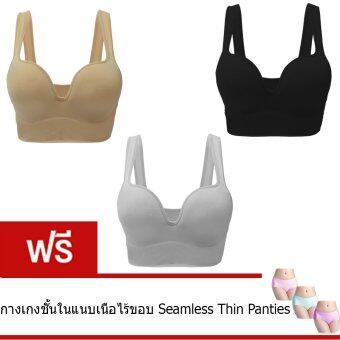 HotdealBra129 3D Up Bra Anna's Secret1 Set สีดำ สีขาว สีเนื้อ + Panty001 กางเกงชั้นในไร้ขอบ