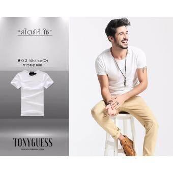 TONYGUESS T-Shirt Cotton+Spandex เสื้อยืดแฟชั่นชาย สีดิบโคตรเท่ห์ (สีขาว คอกลม) 1 ตัว
