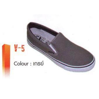 MASHARE V5 สีเทา ทรง VAN