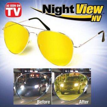แว่นตาขับรถกลางคืน แว่นตาตัดหมอก Night Vision Polarized