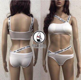 Pinbra สปอร์ตบรา พร้อมกางเกงใน ผ้ากระชับเก็บทรง - White