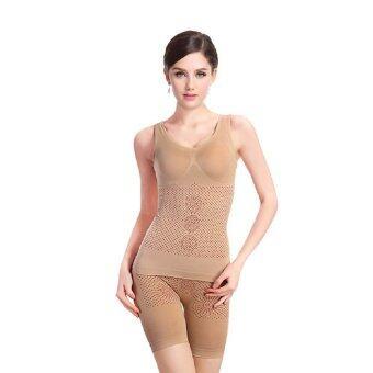 ชุดกระชับสัดส่วนเต็มตัว อินฟราเรด 3in1 เสื้อ กางเกงใน กางเกงขาสั้น - สีเนื้อ
