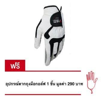 EXCEED ถุงมือมหัศจรรย์ PGM สีขาวดำ (ST017) BLACK-WHITE RIGHT HAND แถมฟรี : ที่ตากถุงมือสีแดง 1ชิ้น (PRICE: 290)