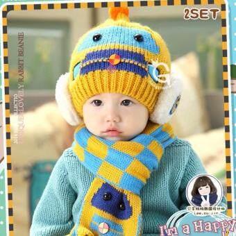 CHANEE หมวกไหมพรมสำหรับเด็ก - Yellow