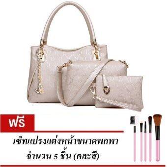 RichCoco SET กระเป๋าแฟชั่นเกาหลี + กระเป๋าถือผู้หญิง + กระเป๋าสะพายข้าง + เซ็ต 3 ใบ (สีเบจ) แถมฟรี เซ็ตแปรงแต่งหน้าขนาดพกพา 5 ชิ้น