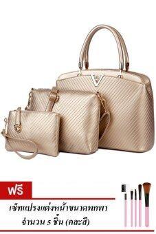 RichCoco กระเป๋าแฟชั่นเกาหลี + กระเป๋าถือผู้หญิง + กระเป๋าสะพายข้าง + เซ็ต 3 ใบ (สีเบจ) แถมฟรี เซ็ตแปรงแต่งหน้าขนาดพกพา 5 ชิ้น
