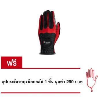 EXCEED GOLF GLOVE RED COLOUR LEFT HANDED ถุงมือมหัศจรรย์มือซ้าย PGM (ST016) สีแดง แถมฟรี ! ที่ตากถุงมือกอล์ฟ 1 ชิ้น (PRICE : 290 บาท)