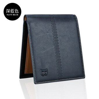 BYT Baellery ธุรกิจกระเป๋าสตางค์กระเป๋าถือผู้ชายคลาสสิก DK06 (สีกรมท่า)