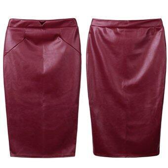 สาวเซ็กซี่กระโปรงยุโรปหนัง Pu สีทึบสวมกระโปรงดินสอผอมมั้ยเล่นมิดิ Clubwear
