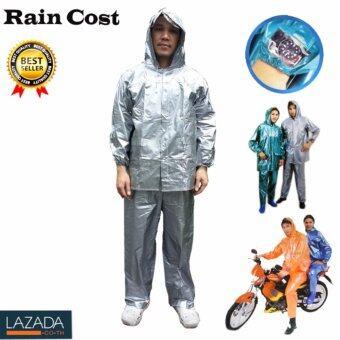 ชุดกันฝน เสื้อกันฝน กางเกงกันฝน ผ้ามุก ขนาดฟรีไซส์ (สีเงิน)